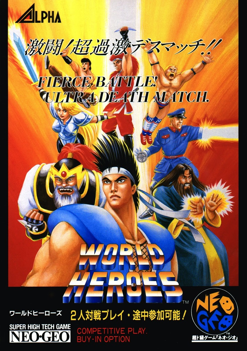 World Heroes+game+retro+portable+arcade+2D+fight+art+flyer