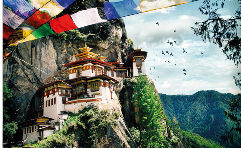 Why Choose to Travel to Bhutan?