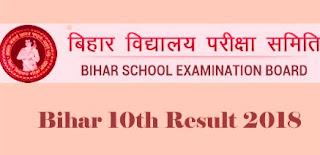 Bihar Board 10th Results 2018, Bihar Board 10th 2018 Result, BSEB 10th 2018 Result, BSEB Result