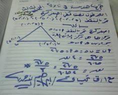 اهم النقاط والاسئلة على الهندسة الفراغية لطلاب الثانوية العامة أ/ ابراهيم الأحمدي 2