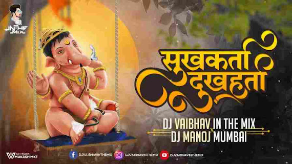 Sukh Karta Dukh Harta DJ Vaibhav in the mix remix song 320kbps