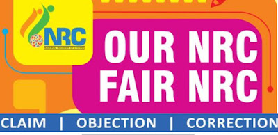 NRC Claims and Objections Form Submission - Download Online Forms at www.nrcassam.nic.in
