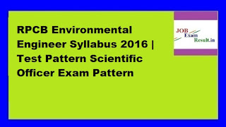 RPCB Environmental Engineer Syllabus 2016 | Test Pattern Scientific Officer Exam Pattern