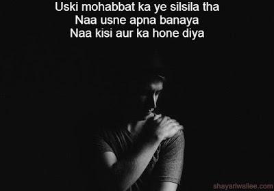alone shayari image download