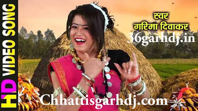Mukha Murali Bajae dj basant and dj himashu andj dj amar