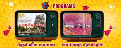 V TV PROGRAMS 1