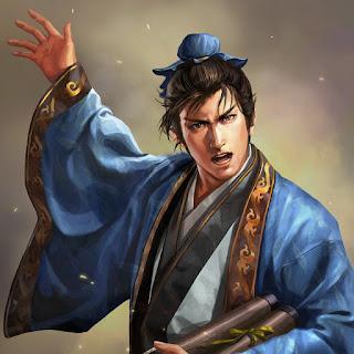 กุยแก (Guo Jia 郭嘉)