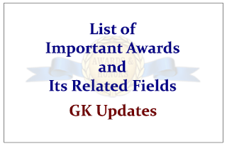List of Important Awards and Its Related Fields