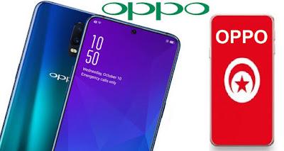 اسعار هواتف اوبو في تونس prix oppo en tunisie اسعار اوبو OPPO في  تونس 2019