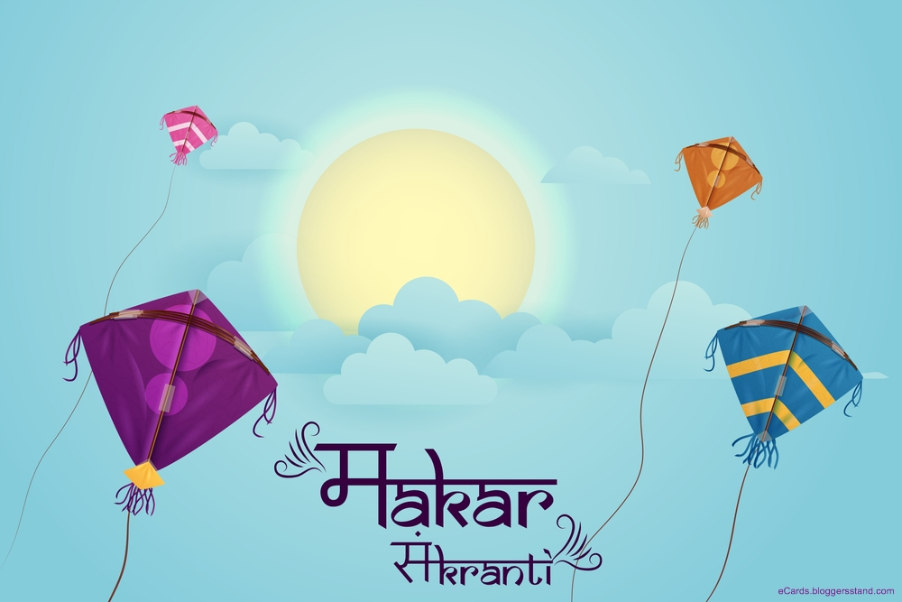 Best wishes happy makar sankranti 2021 messages in hindi