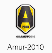Amur-2010