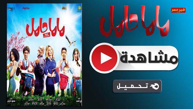 فيلم ليلي علوي وبيومي فؤاد