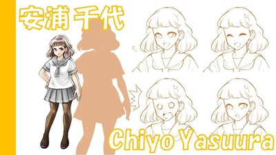 Shion Honda as Chiyo Yasuura