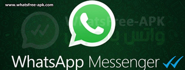 مميزات واتس اب الجديدة حيل وخدع واتساب 2020 Whatsapp