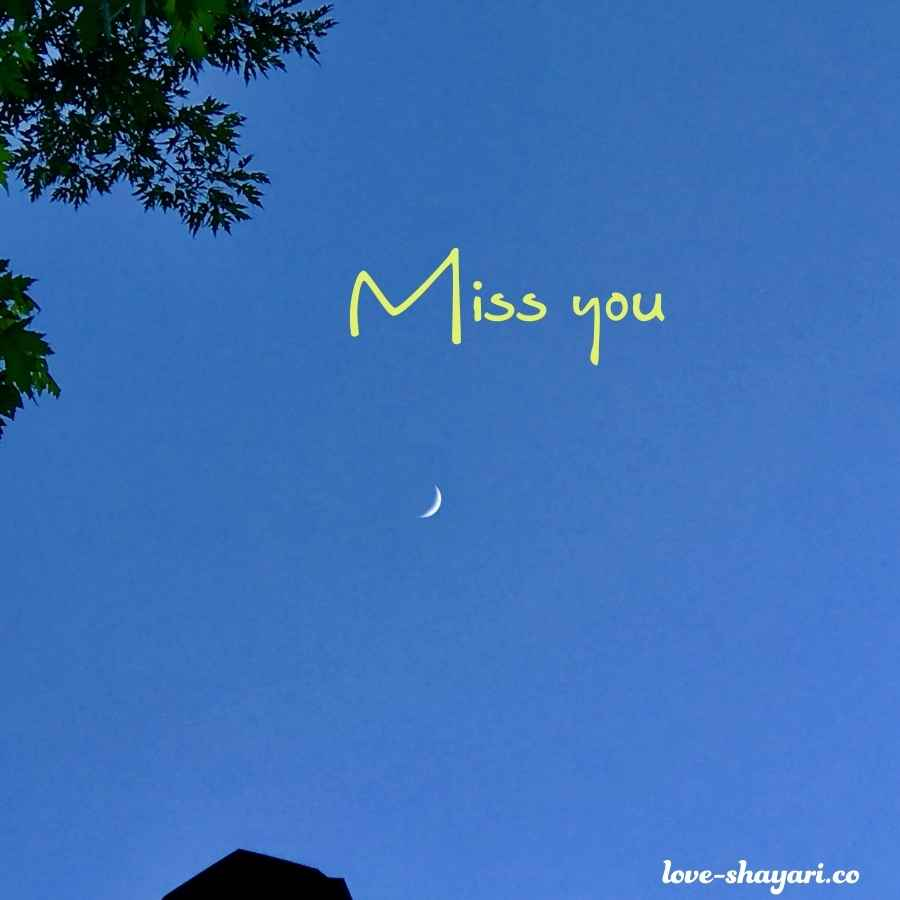 i miss you my friend images
