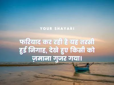 waiting quotes in hindi