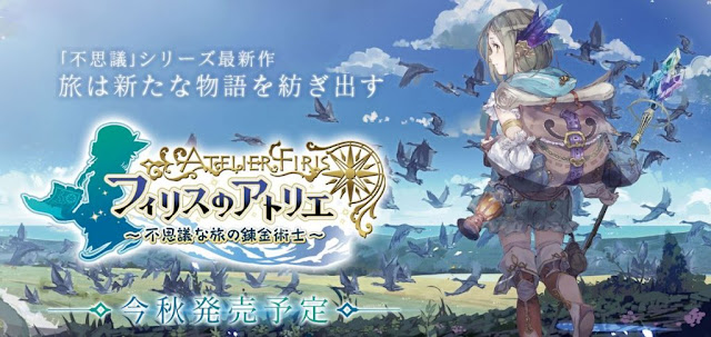 Download Download Game Atelier Firis The Alchemist and the Mysterious Journey Full CODEX – PCGAMES