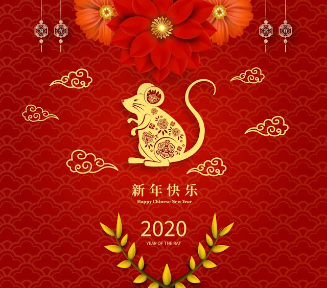 Chinese New Year 2020 Images 15