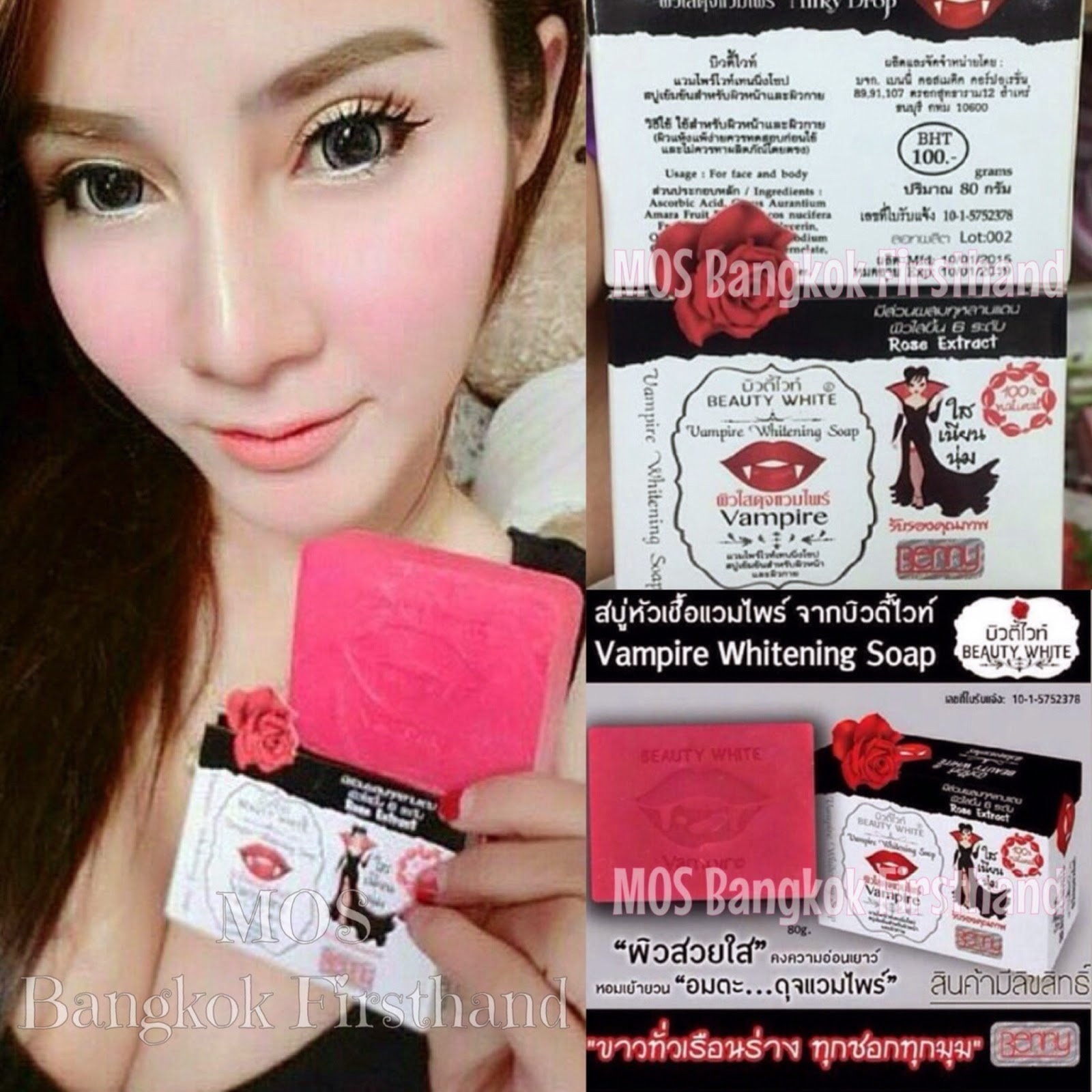 Suriabeauty Sabun Vampire Rose Red
