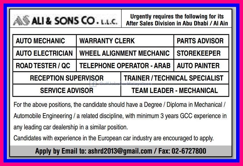 Vacancies For Ali Sons Co Abudhabi Al Ain