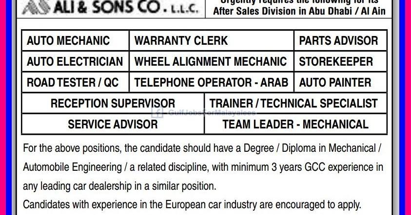 Job Vacancies Abu Dhabi For A German Company: Job Vacancy At KEO