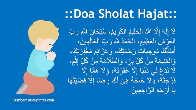 Doa Setelah Sholat Hajat Arab