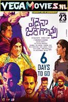 Edaina Jaragocchu (Teen Ghanchakkar 2021) Hindi Dubbed Full Movie Watch Online Movies