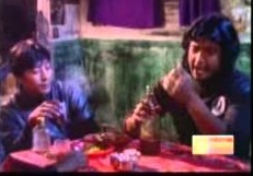 Nepali Movie – Deuta