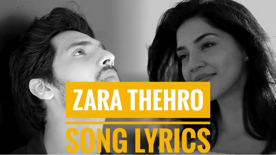 Zara Thehro Armaan Malik Song Lyrics in English - Armaan Malik & Tulsi Kumar.