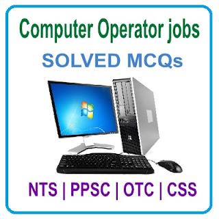 Online Solved Computer MCQs Quiz Test