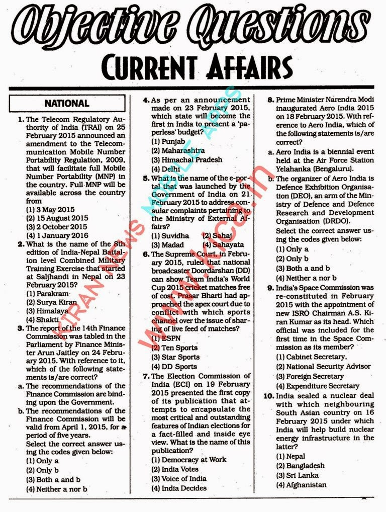 Essay current affairs