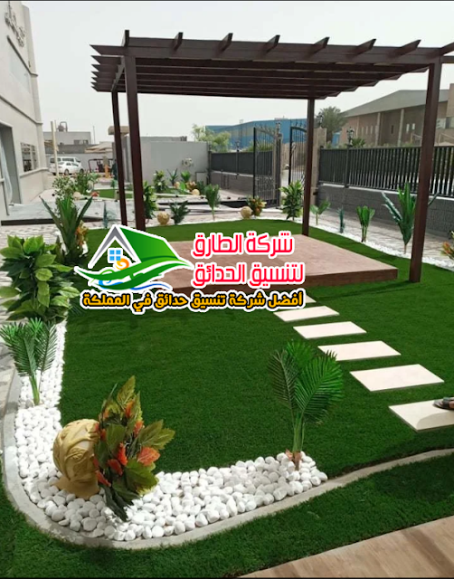 مهندس تنسيق الحدائق في جدة