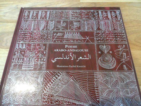 Poésie arabo-andalouse (littérature jeunesse)