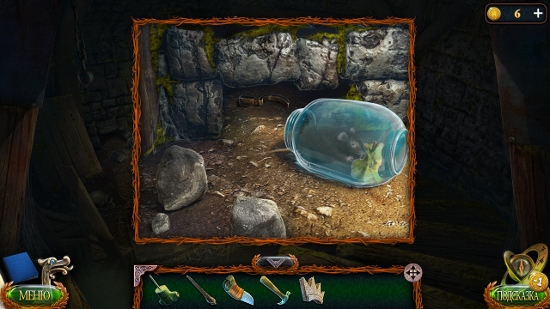 мышка залезла в банку за огрызком яблока в игре затерянные земли 4 скиталец