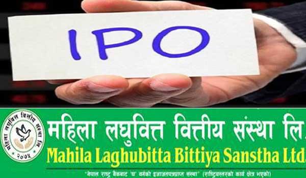 Mahila Laghubitta IPO