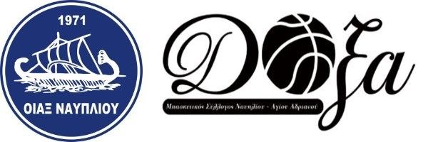 Συνεργασία των τμημάτων υποδομών του Οίακα Ναυπλίου και της Δόξας Αγ. Ανδριανού