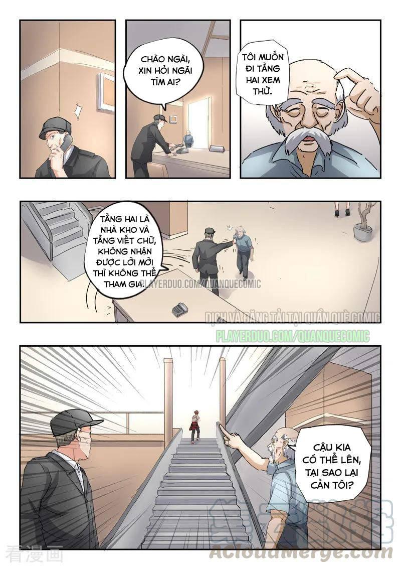 thấu thị chi nhãn Chapter 253 - upload bởi truyensieuhay.com