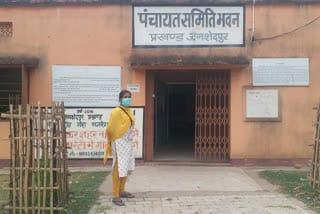 other-state-labour-quarentine-jamshedpur