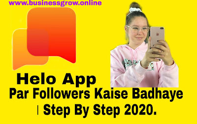 Helo App Par Followers Kaise Badhaye । Step By Step 2020.