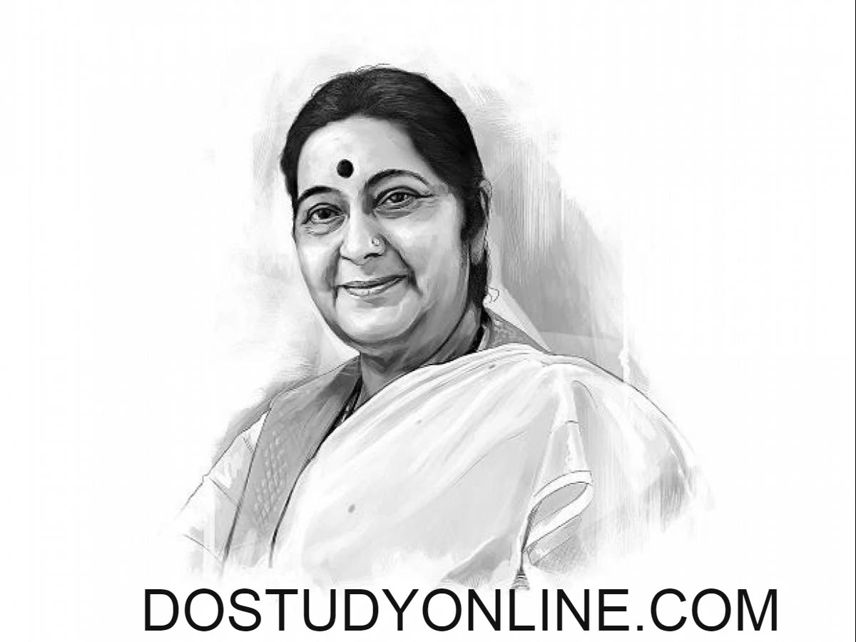 Sushma Swaraj Jivani (Biography) In Hindi