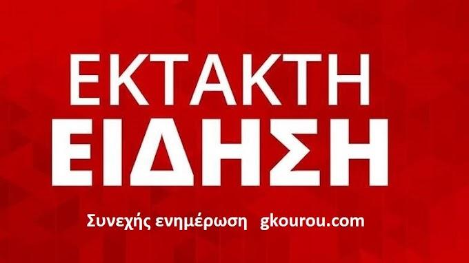 ΕΚΤΑΚΤΟ-Κορονοϊός: 1.428 νέα κρούσματα - 728 οι διασωληνωμένοι - 51 νεκροί σε 24 ώρες