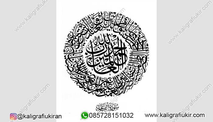 Desain Kaligrafi Surat Al Fatihah Terbaru Kaligrafi Ukiran