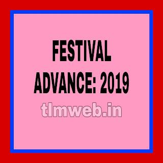 FESTIVAL ADVANCE: 2019
