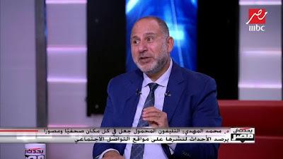محمد المهدى, استاذ الطب النفسى, سلوك الكمسارى, العدوانية, حادثة قطار الاسكندرية,