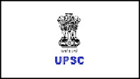 upsc, job, recruitment result,recruitment update,recruitment management system,recruitment website template