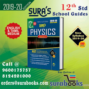 12th Std Sura' School Guides