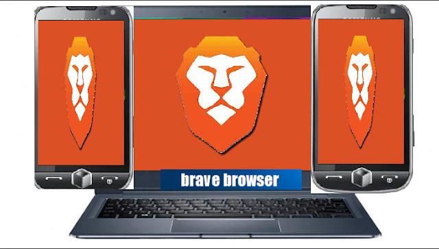 تحميل متصفح brave browser الذى يتميز بسرعة التصفح وحجب الملفات الخبيثة