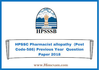 HPSSC Pharmacist allopathy  (Post Code-586) Previous Year  Question Paper 2018