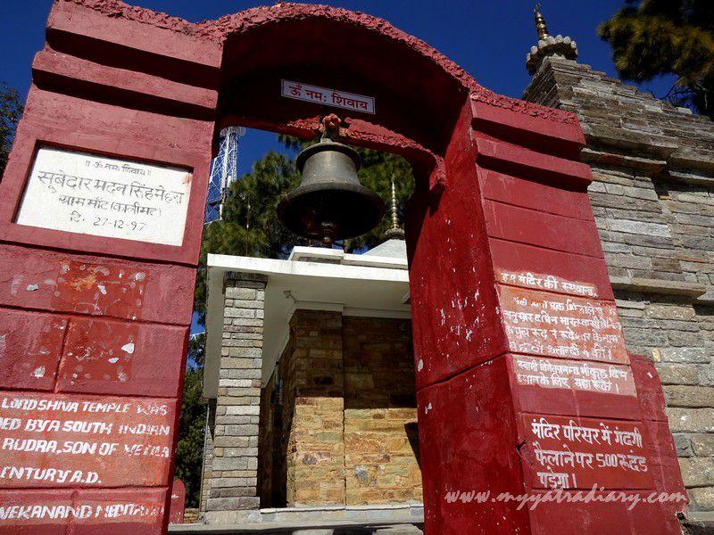 Entrance to Kal Bhairava and Shiva Temple, Kasar Devi , Uttarakhand