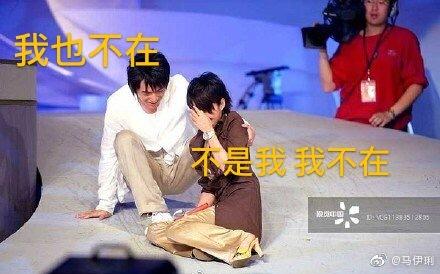 Hu Ge Ma Yili trip awards show